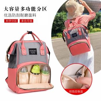 双肩包母婴包外出妈妈包时尚多功能婴儿大容量宝妈带娃背包女出门