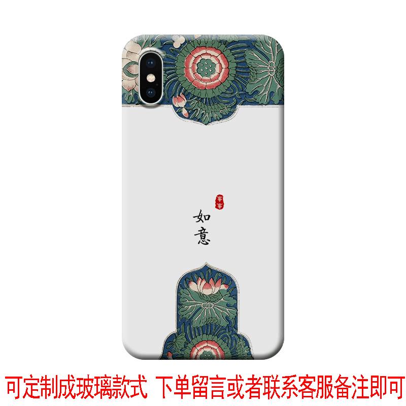 中国风插画吉祥如意富贵平安龙凤呈祥iphone xs max手机壳苹果xs超薄硅胶磨砂XR苹果iPhone6/6sp/7plus/5s/8p
