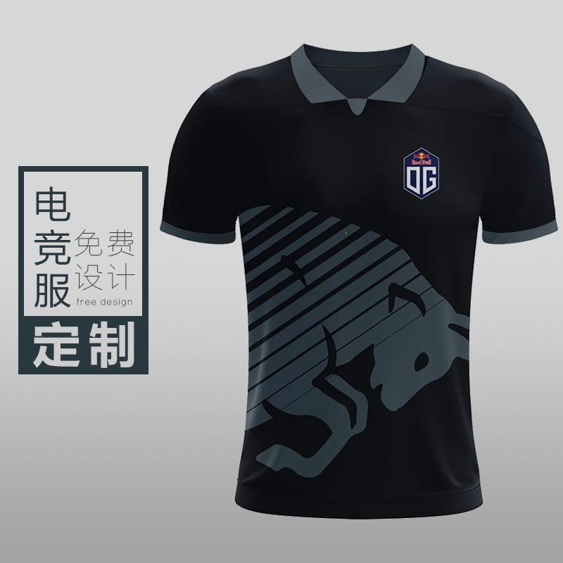 電撃服Team OGユニフォームDota 2ヨーロッパクラブTI 8ゲーム半袖Tシャツカスタマイズロゴ