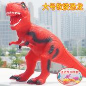 玩具兒童超大號仿真動物模型塑膠軟侏羅紀世界 三角霸王龍恐龍套裝