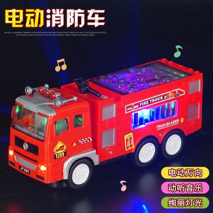 儿童消防玩具车音乐灯光挖掘土机