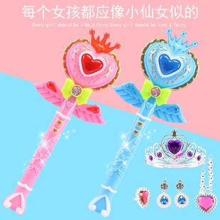 巴拉啦魔仙棒發光玩具小魔仙魔法棒閃光仙女棒公主小禮品女孩兒童