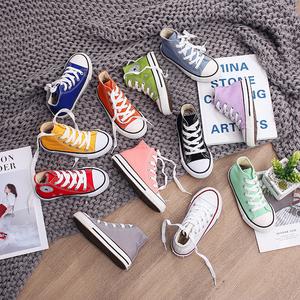 儿童帆布鞋2019春秋款韩版高帮板鞋男童女童鞋宝宝小白鞋休闲布鞋