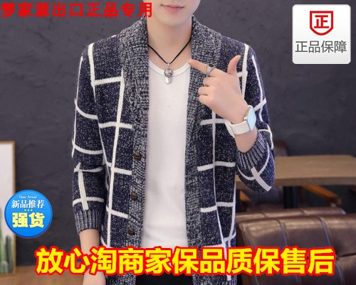 Export new mens wear autumn and winter leisure mens knitting cardigan youth leisure Korean cardigan sweater mens coat