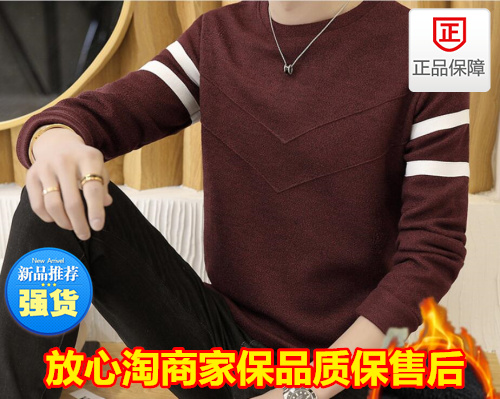 Mens wear exported to Europe and America, mens new round neck pullover with plush and thickened sweater in winter