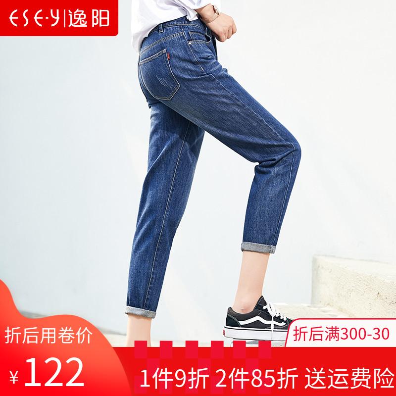 159.00元包邮逸阳2019秋季新款九分直筒显瘦垮裤