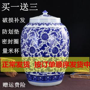 景德镇米缸油缸100斤防潮密封水缸