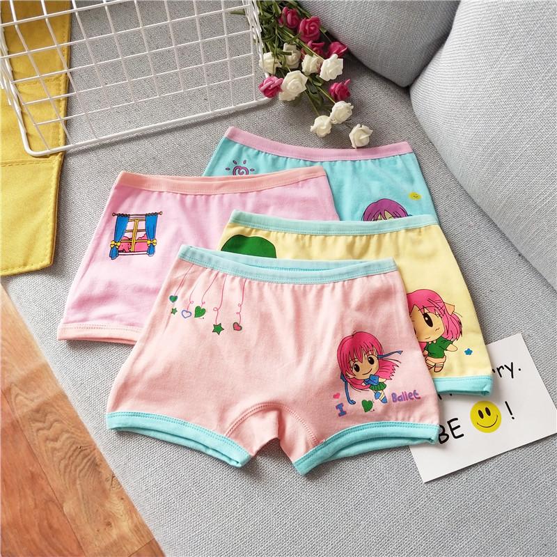 (用2.5元券)男女童中小童纯棉平角安全裤小短裤