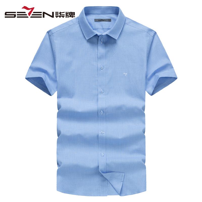 柒牌男装正统短袖衬衫 2018夏季新款男士纯棉商务休闲衬衣正品
