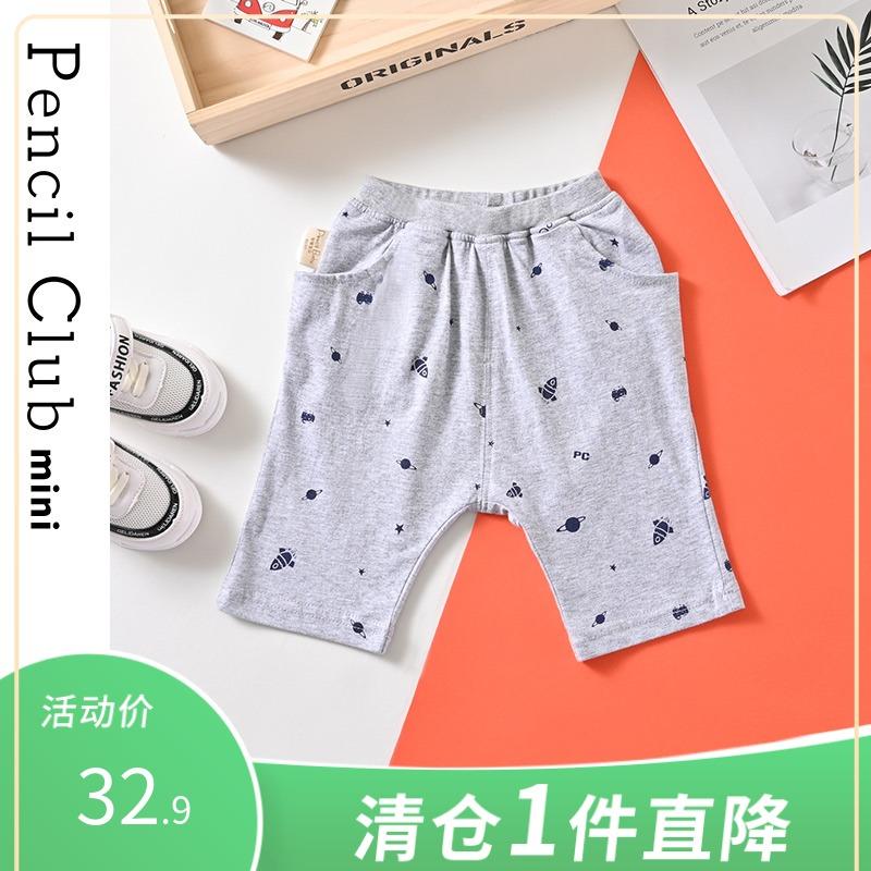 铅笔俱乐部童装2021夏季新款男童短裤宝宝五分裤儿童薄款休闲裤子