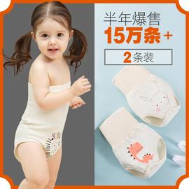 宝宝护肚子神器纯棉护肚围四季通用婴儿肚兜护脐带防踢被秋冬加厚图片