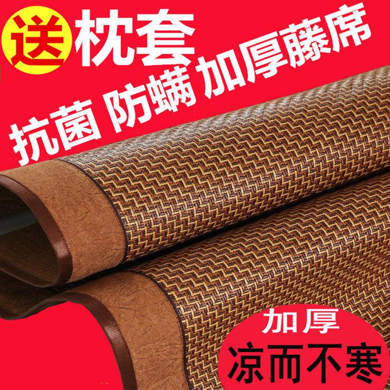 Декоративные одеяла и подушки / Прикроватные коврики Артикул 587724673268