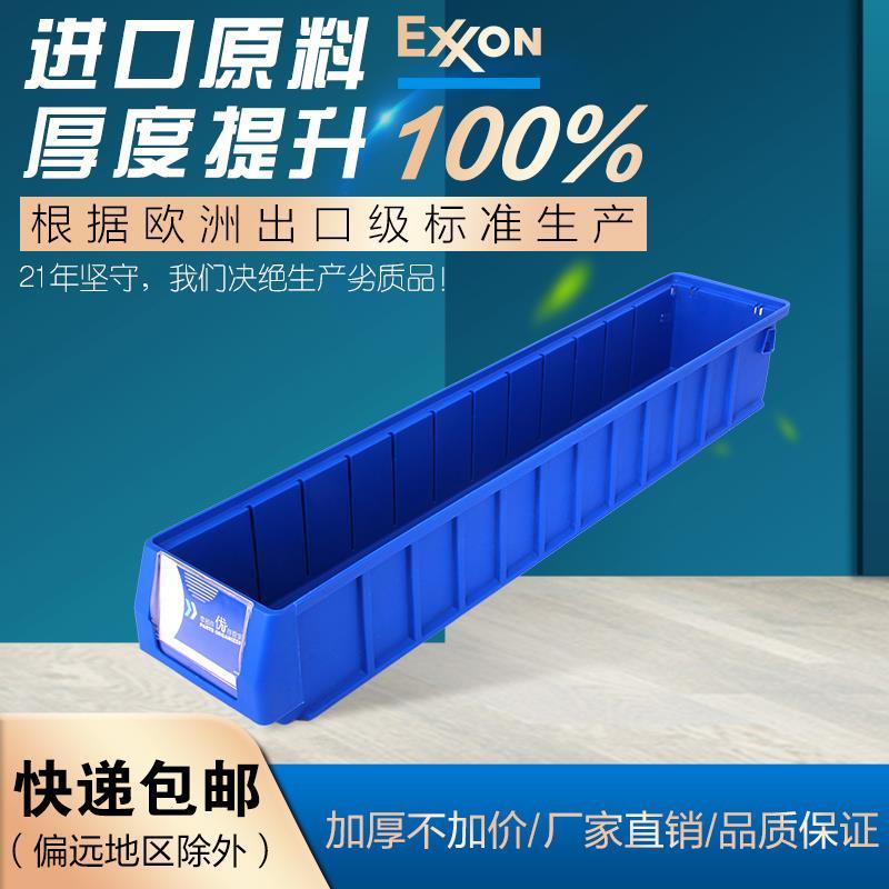 分隔式零件盒塑料盒子长方形螺丝盒配件工具收纳盒分格五金工具箱
