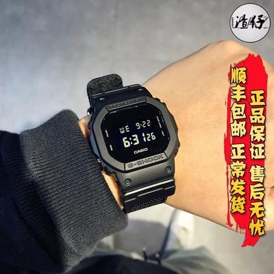 CASIO卡西欧G-SHOCK纯黑方块电子男手表DW-5600BB-1 DW-5600BBN-1