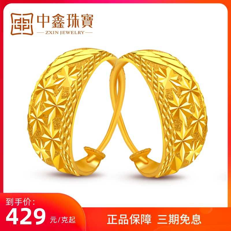 Gold earrings women's all over the sky gold 9999 gold earrings round frosted gold earrings pure gold earrings for mom