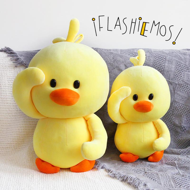 可爱小黄鸭公仔网红抱枕抖音同款鸭子毛绒玩具儿童布娃娃玩偶女孩(用19.9元券)