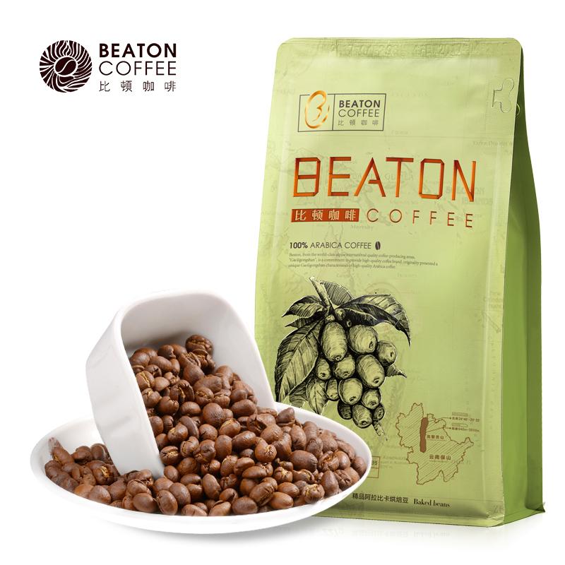 比顿 云南保山小粒咖啡 小圆豆 新鲜烘焙咖啡豆 中度烘焙227g