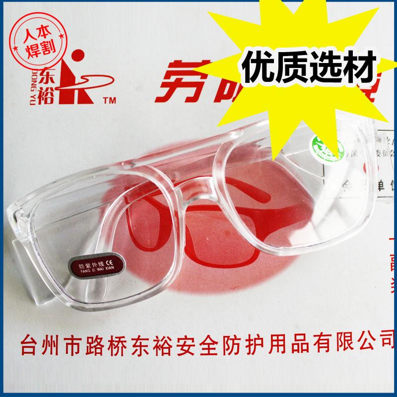 Электрическая сварка глаз зеркало сварщик для Против слепимости против ультрафиолетового луча защищает деталь прозрачно зеркало Обыкновенное толком стекло оригинал Восточное обильное