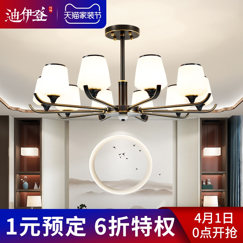 All copper living room chandelier new Chinese study bedroom dining room atmospheric household Chinese modern simple light 3413