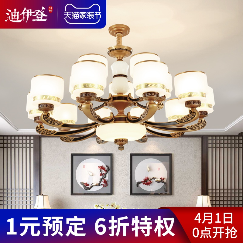 Living room chandelier new Chinese modern simple atmosphere home high-end hall dining room Chinese style bedroom lamp 3409