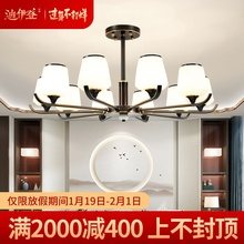 New Chinese style all copper living room chandelier study bedroom dining room atmospheric household Chinese style modern simple light 3413