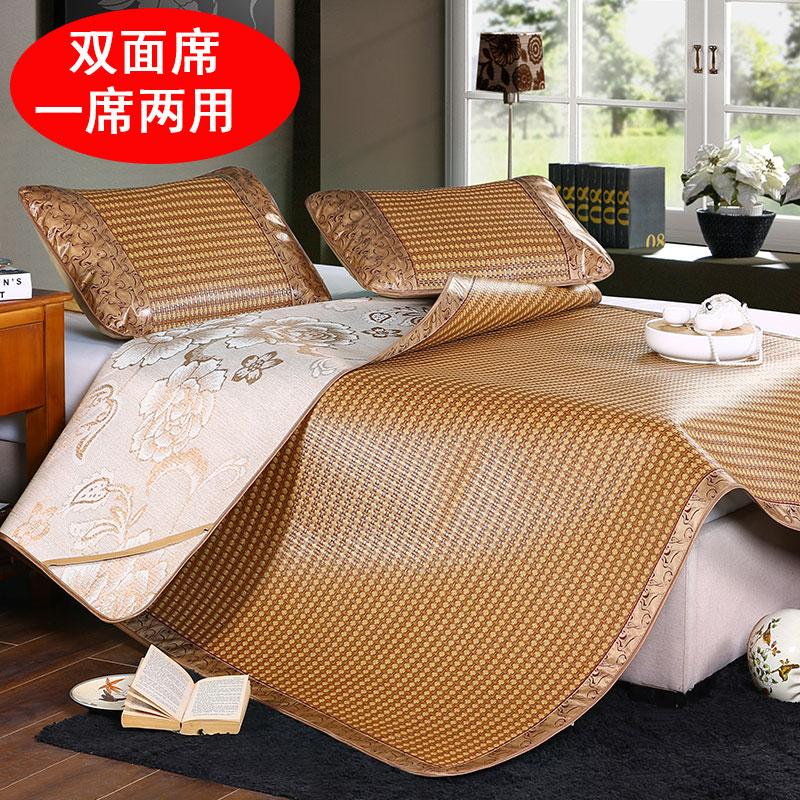 Декоративные одеяла и подушки / Прикроватные коврики Артикул 587815545896