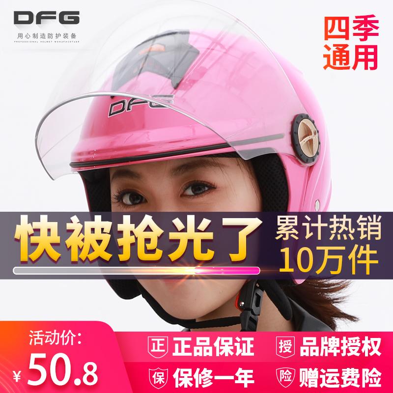 电动电瓶摩托车头盔男女士四季半盔灰夏季全盔夏天可爱安全帽大码大图