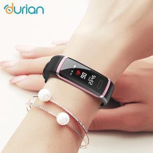 durian多功能彩屏智能手环男女血压心率睡眠监测运动手表跑步计步器4适用于小米华为oppo苹果vivo安卓通用5代