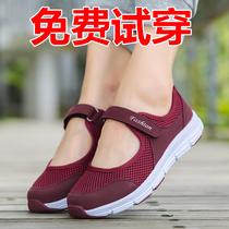 春夏老北京布鞋女妈妈休闲鞋防滑软底中老年健步鞋轻便老人运动鞋