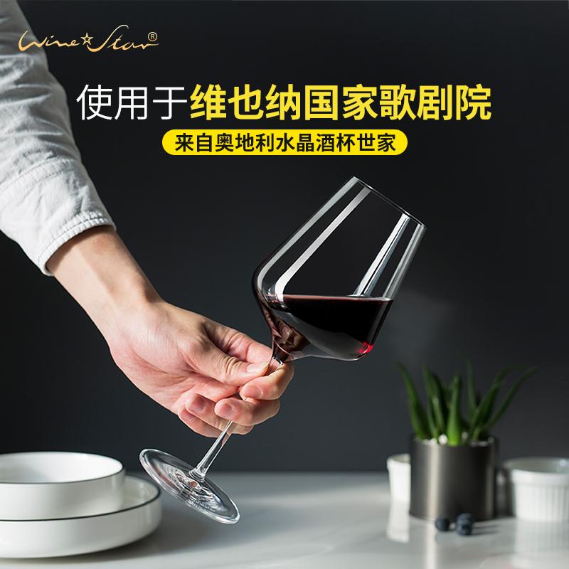 奥地利进口 红酒杯套装家用水晶高脚杯波尔多葡萄酒杯香槟杯酒具 Изображение 1