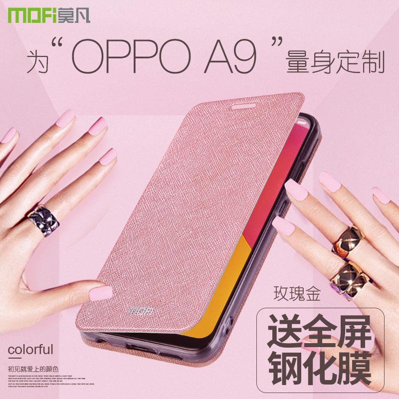 莫凡OPPOA9手机壳OPPO A9保护A9X套opa硅胶opopa全包防摔0p热销166件包邮