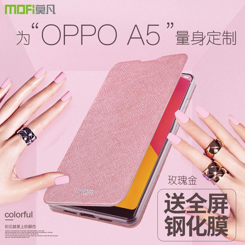 莫凡oppoa5 a5 oppo硅胶0pp0a5手机壳11-30新券