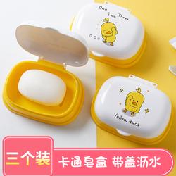 儿童肥皂盒创意个性带盖可爱香皂盒卫生间沥水收纳盒家用卡通皂托