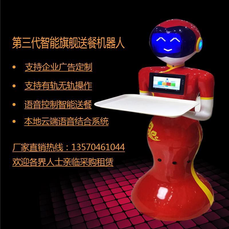 Обслуживание роботов Артикул 548369737620