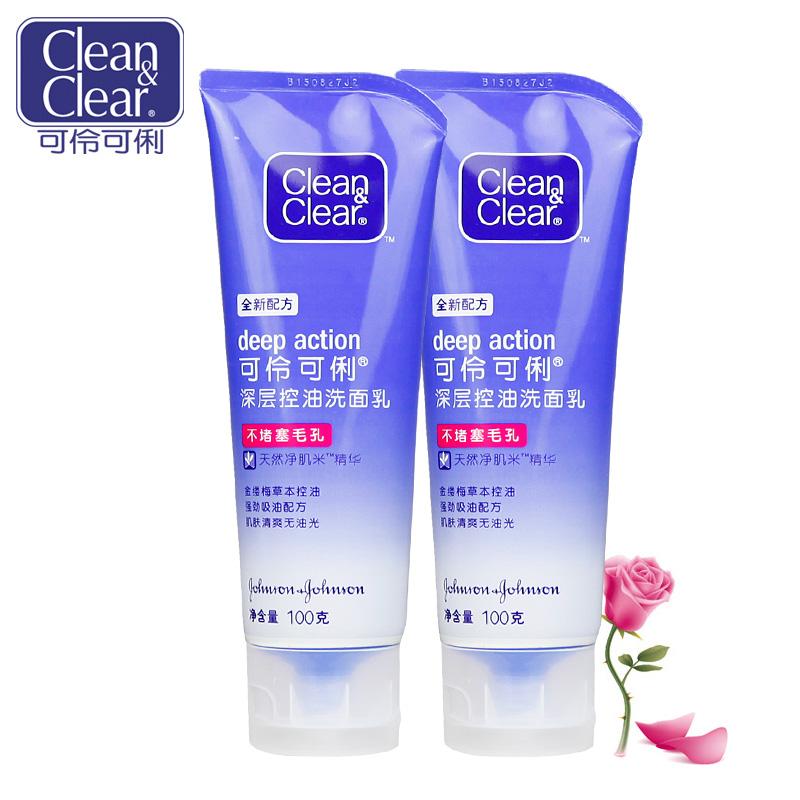 可伶可俐深层控油洗面乳100g*2男女士清洁收缩毛孔去油洗面奶脸部