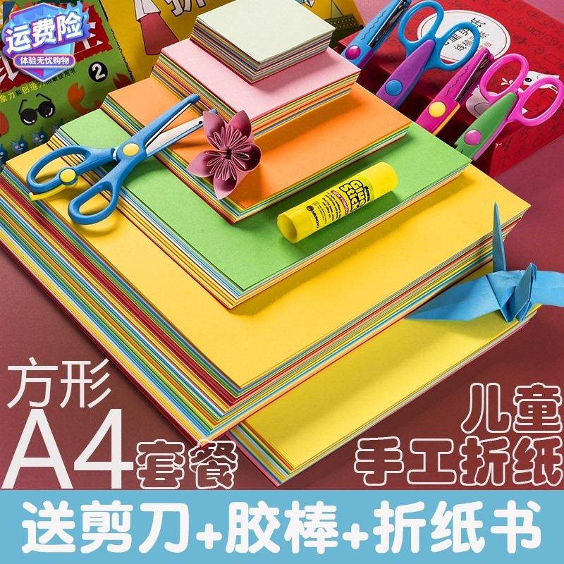 Оригами Артикул 571666135222