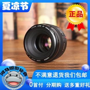 全新 佳能 50mm f/1.4 USM 定焦镜头 50/1.4 大光圈虚化人像 1.8