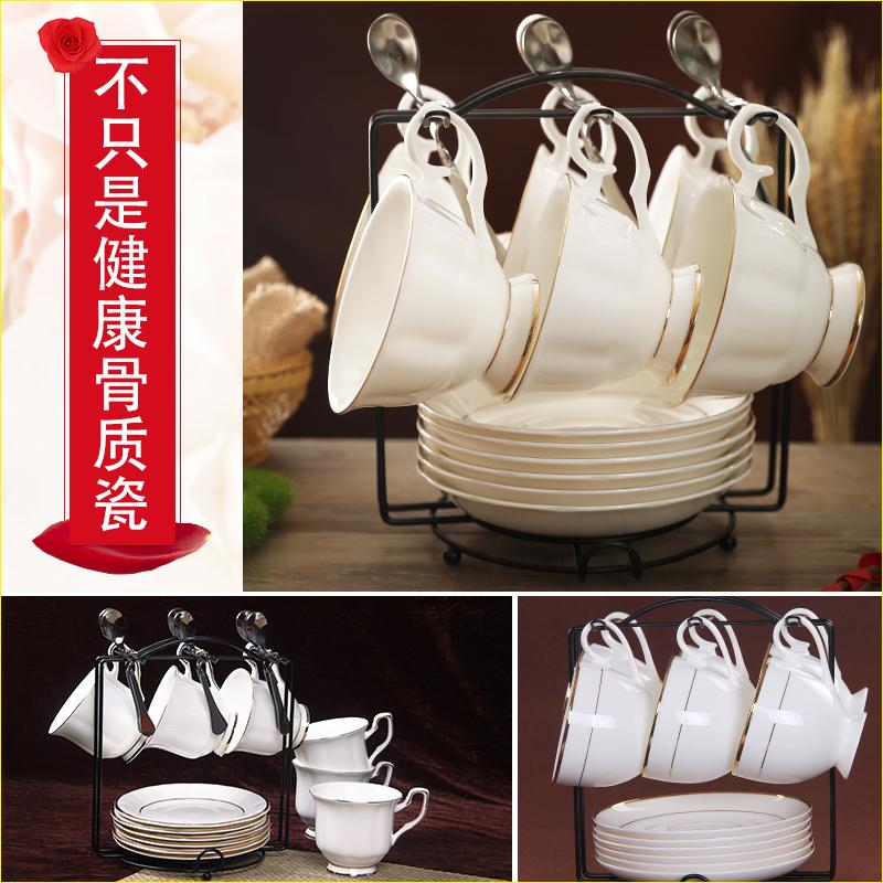 陶瓷咖啡杯套装简约欧式金边骨瓷咖啡杯小奢华杯碟下午茶茶具logo
