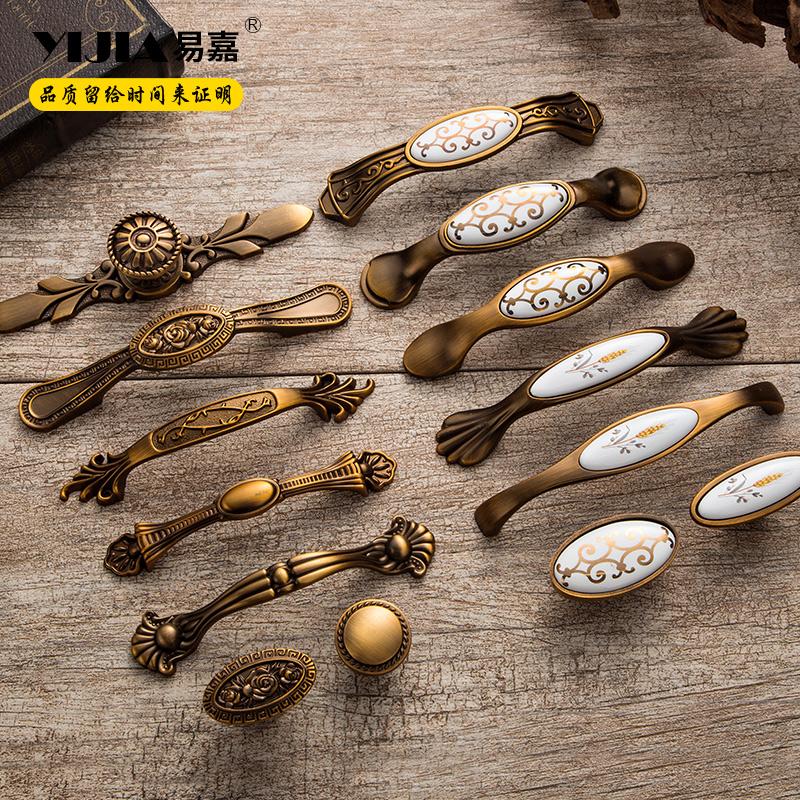 易嘉欧式仿古黄古铜抽屉陶瓷拉手现代简约橱柜衣柜柜子柜门小把手