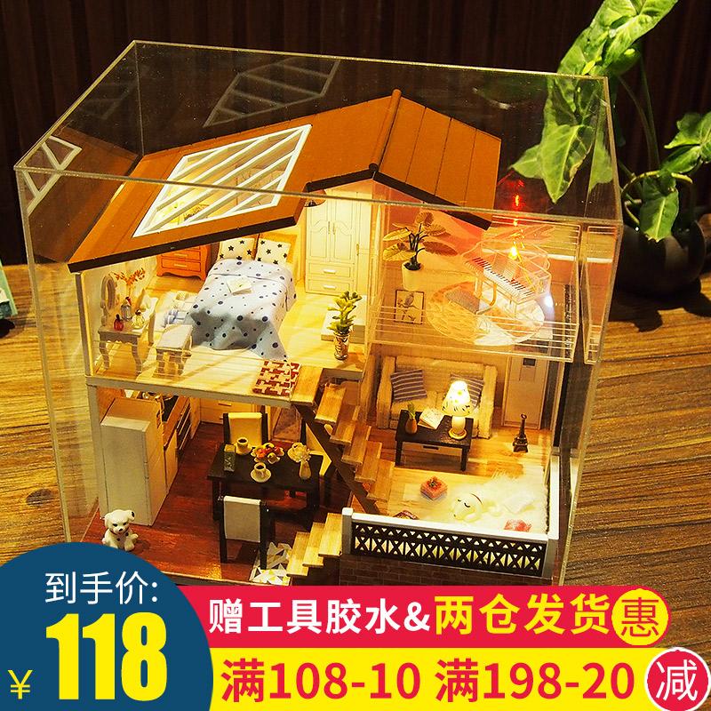12月01日最新优惠那家diy小屋手工创意一米阳光小房子木质拼装模型生日礼物送女生