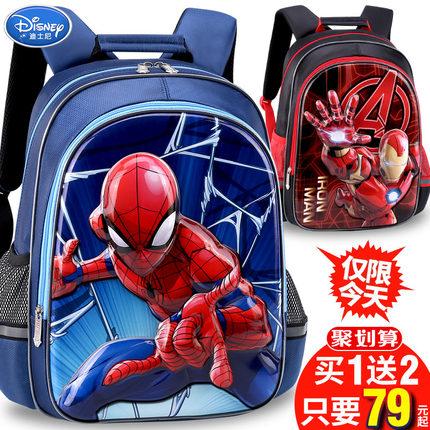 迪士尼儿童书包男童小学生1一3二三四年级蜘蛛侠男孩护脊减负轻便