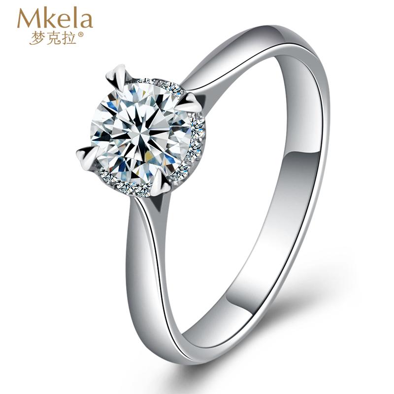 Mengkela pt950 Platinum Diamond Ring Charm Platinum Diamond Ring Wedding Ring Engagement