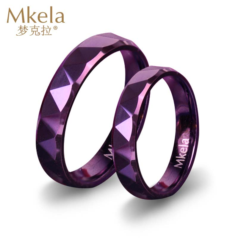 Dream carat purple tungsten gold couple pair Ring PURPLE tail ring ring small design plain ring fashion personality