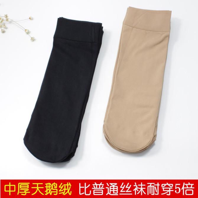 黑肉色透气短筒袜子对对袜 10双春秋天鹅绒丝袜女短中厚防勾丝厚款