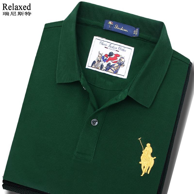 Одежда с символикой популярных аниме Артикул 567386504890
