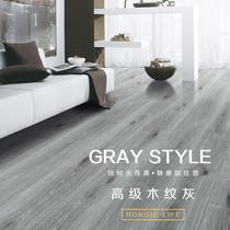 灰色家用强化复合木地板 北欧美式橡木复古木地板客厅卧室12mm