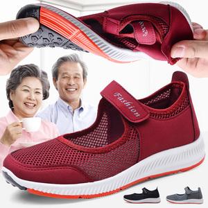 领20元券购买夏天镂空网鞋网面透气妈妈鞋子女鞋中老年健步鞋老人运动旅游凉鞋