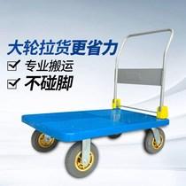 大轮塑料平板车折叠便携手推车静音搬运小拖车公司仓库载重拉货车