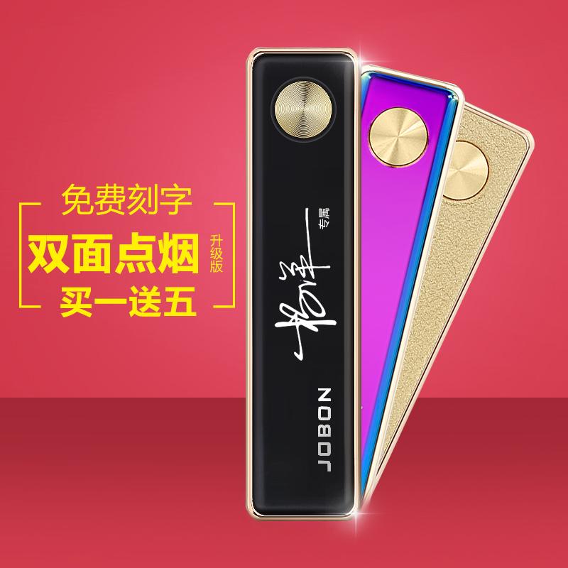 USB зарядка зажигалка тонкий ветролом легче сделанный на заказ личность творческий посыльный мисс зажигалку надпись подарок