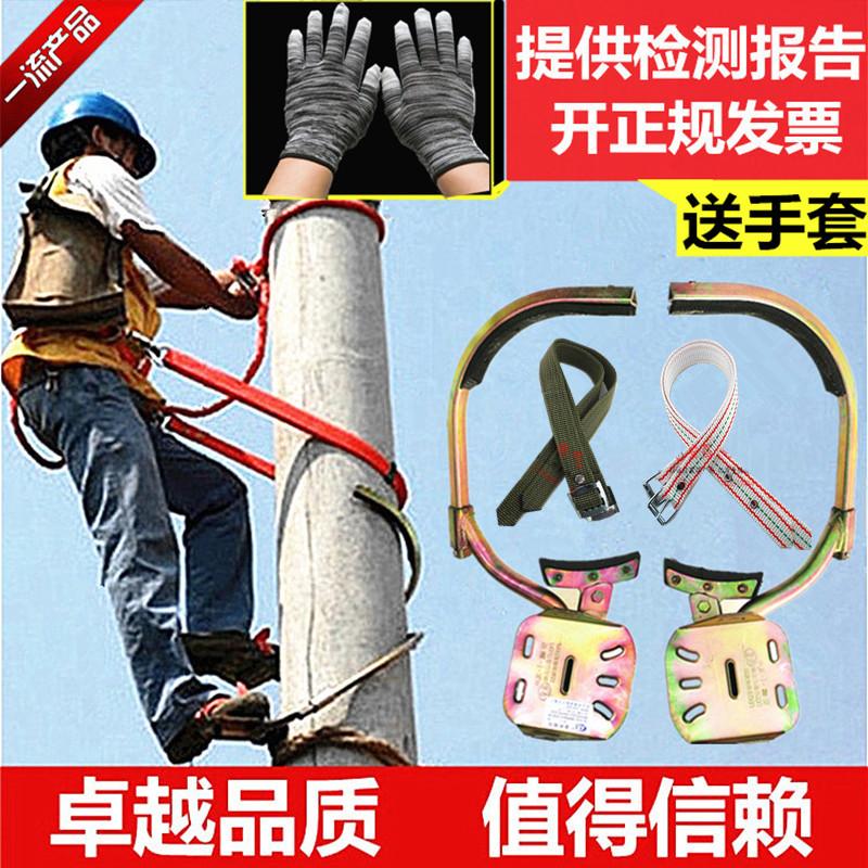 电线杆脚扣爬杆器国标新款电工脚扣脚蹬水泥杆脚钩电信路灯杆铁鞋